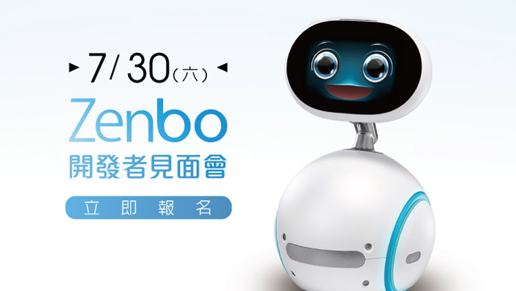 zenbo developer meetup sing-up